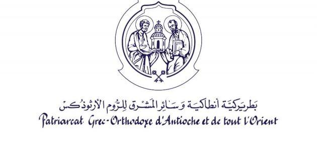 Son Dakika: Antakya ve Tüm Doğu Rum Ortodoks Patrikhanesi'nden Korona Virüs Açıklaması