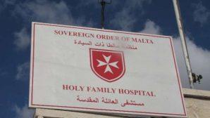 Vatikan, Suriye'deki Hastanelere Solunum Cihazı Bağışladı