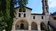 Ortodoks Kiliselerinde Palmiye Pazarı Sessiz Geçti