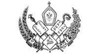 Patrik Sahak II, Surp Pırgiç Ermeni Hastanesi'nin Kuruluş Yıldönümü için Bir Takdir Yazısı Yayınladı