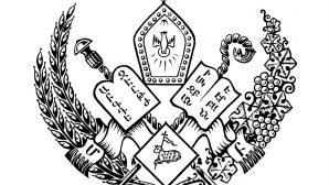 Ermeni Apostolik Kilisesi, Surp Krikor Lusavoriç'in Reliklerinin Bulunması Yortusunu Kutladı