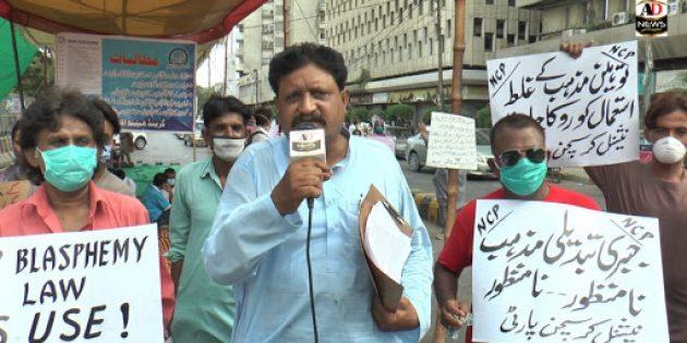 Pakistan'da 24 Hristiyan Mahkumun Serbest Bırakılması Talep Edildi