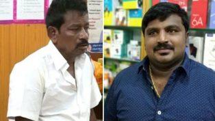 Hindistan'da Baba ve Oğul, Polisler Tarafından Katledildi