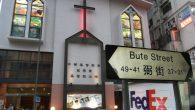 Ulusal Güvenlik Yasası Hong Kong'da 'Hristiyanlar İçin Tehdit'