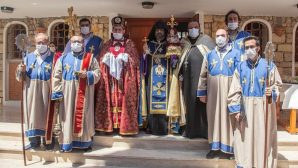 The Feast of the Ascension of the Virgin Mary was celebrated in the Presidency of Patriarch Sahak II