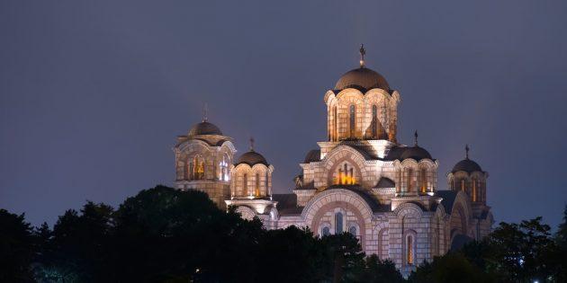 Bosna Hersek'te Sırp Ortodoks Kilisesi Tedirgin Durumda