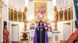 Patrik Sahak II'nin Riyasetinde Varakahaç Yortusu Kutlandı