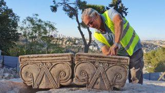 Yeruşalim'de Arkeogları Şaşırtan Keşif