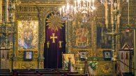 Online Söyleşi: Rum Ortodoks Dini Müziği