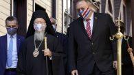 ABD Dışişleri Bakanı Pompeo'dan İstanbul'da Ruhani Tur