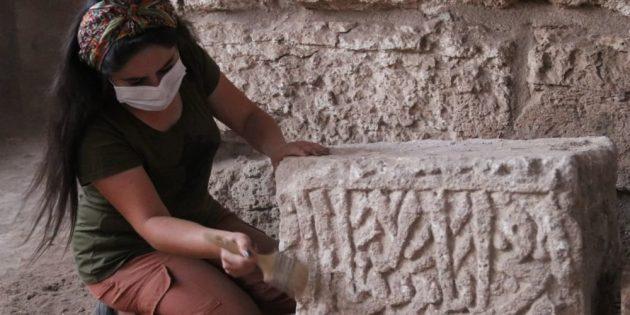 İncil'de Geçen Yeruşalim Tapınağının Dönemine Ait Eserler İsrail'de Bulundu