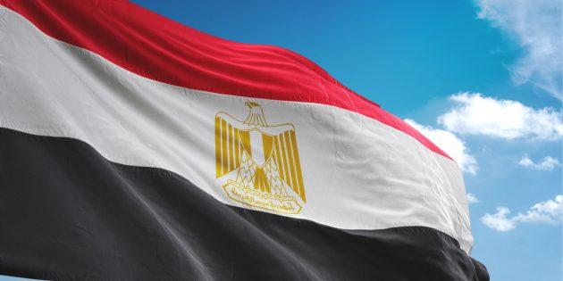 Mısır'da Kilise Kurucusu Kaçırıldı