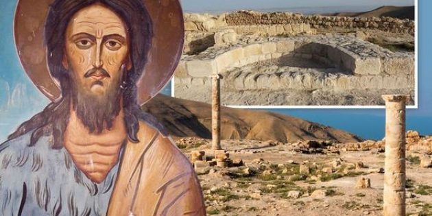 Vaftizci Yahya'nın Ölüme Mahkûm Edildiği Yer Keşfedildi