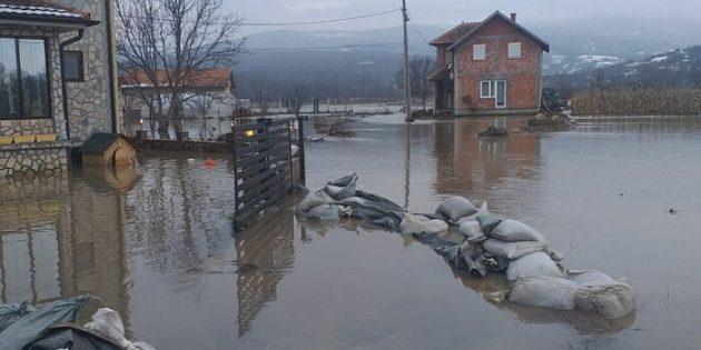Episkoposluk Binaları, Sel Felaketinde Yok Oldu